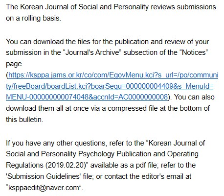Korean Social and Personality Psychological Association